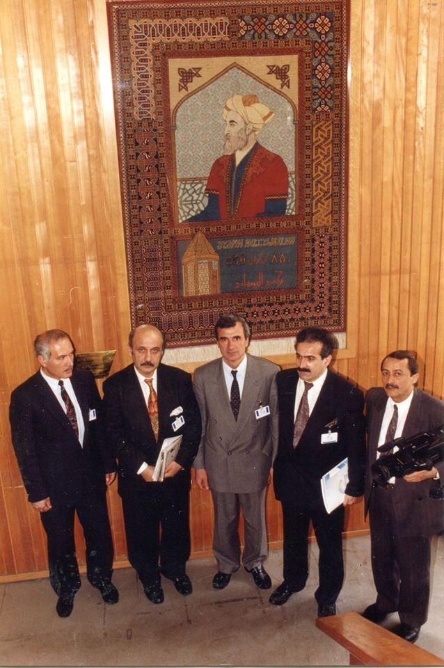 UNESCO. Mart 1995-ci il