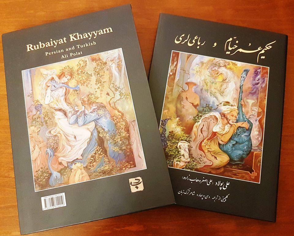Akademik Rafael Hüseynovun müqəddiməsi ilə İranda yeni nəşr