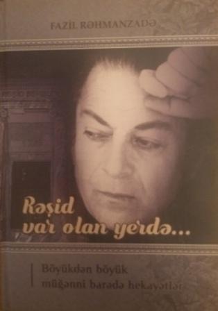 Rəşid əfsanəsi