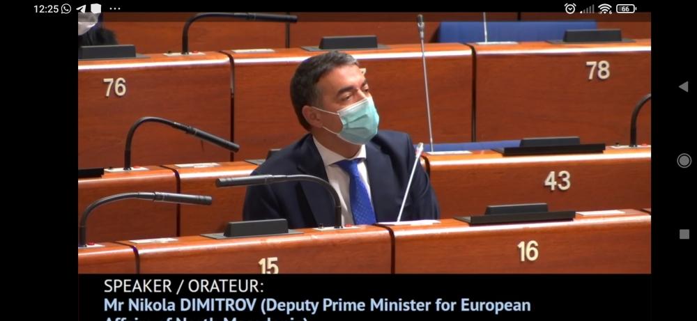 Nikola Dimitrov: Azərbaycanla Şimali Makedoniya arasında iqtisadi əməkdaşlıq sahəsində böyük potensial mövcuddur