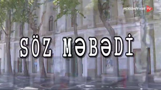 """""""Mədəniyyət"""" kanalında akademik Rafael Hüseynovun """"Söz məbədi"""" adlı ikihissəli müəllif filmi nümayiş olunub"""
